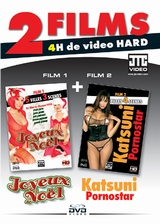 2 films : Joyeux Nol + Katsumi pornostar
